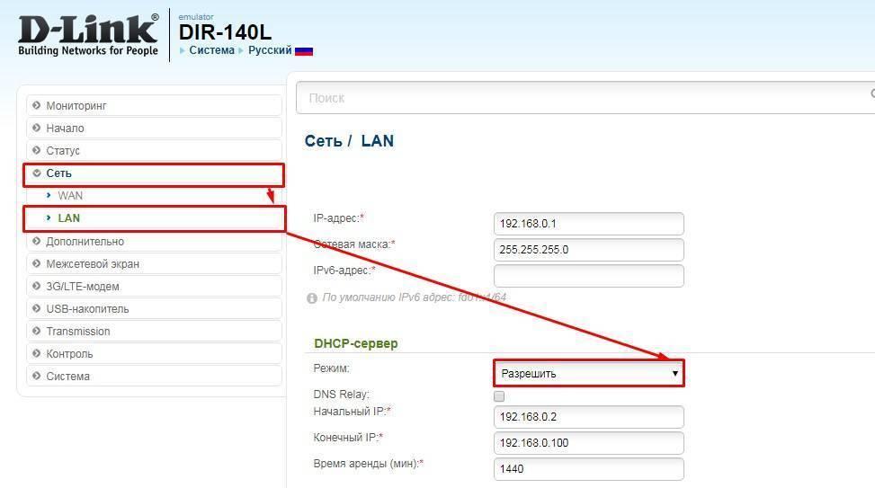 Ip адрес не получен - ошибка ростелеком: что делать?