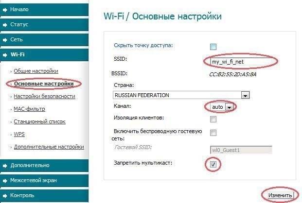 Как раздать интернет с телефона на роутер через wifi