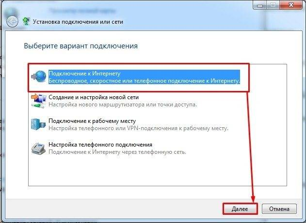 Нет подключения к интернету через wifi на ноутбуке windows 10, 7