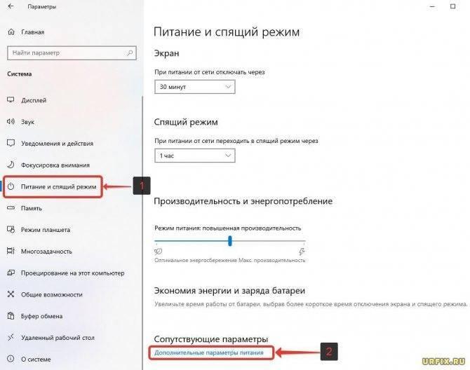 Отключается интернет на windows 10 каждые 10 минут: что делать с проводным интернетом
