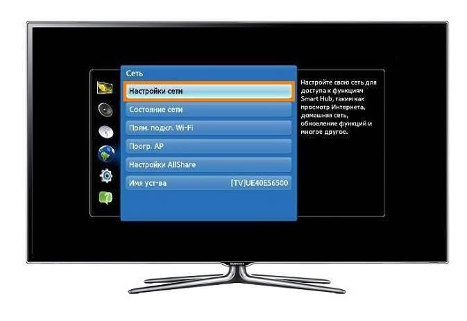 Настройка кнопок на пульте управления тв приставкой — программируем android smart tv box