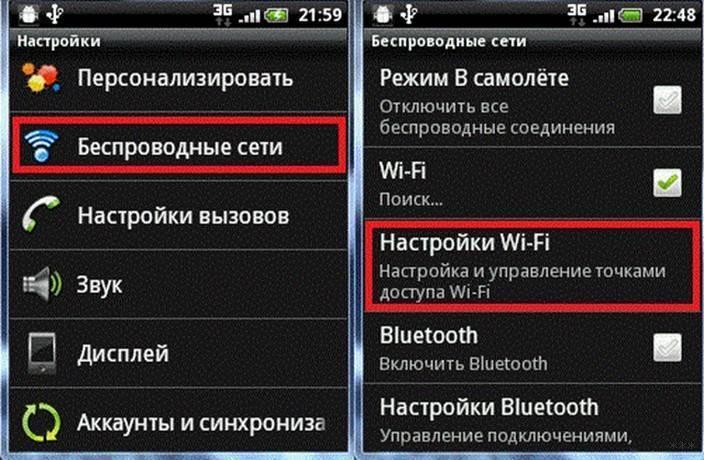 Как настроить интернет на смартфоне и подключить его