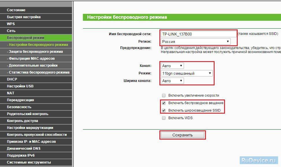 Как настроить роутер в режиме клиента беспроводной сети в качестве приемника wifi, или беспроводного адаптера (wisp ap) для компьютера или ноутбука