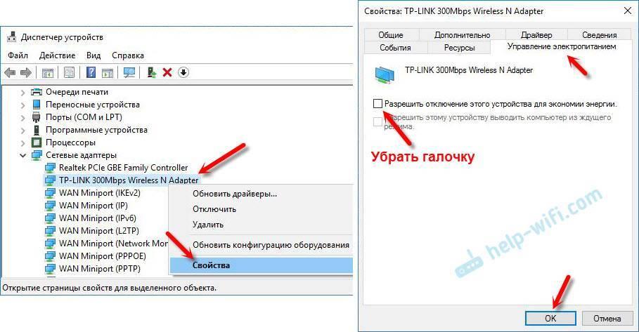Загрузить для  tl-wn725n | tp-link россия