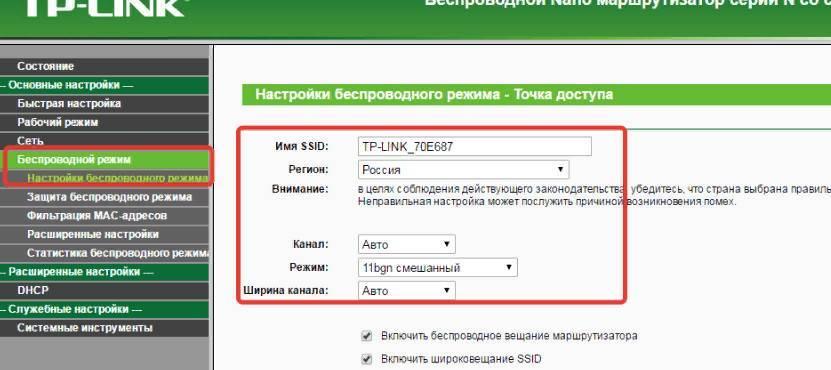 Wifi адаптер как точка доступа - как раздать интернет с компьютера через tp-link archer t4u? - вайфайка.ру