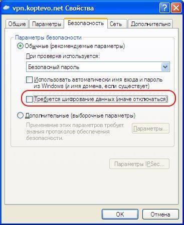[решено] ноутбук теряет сеть wifi на windows 10