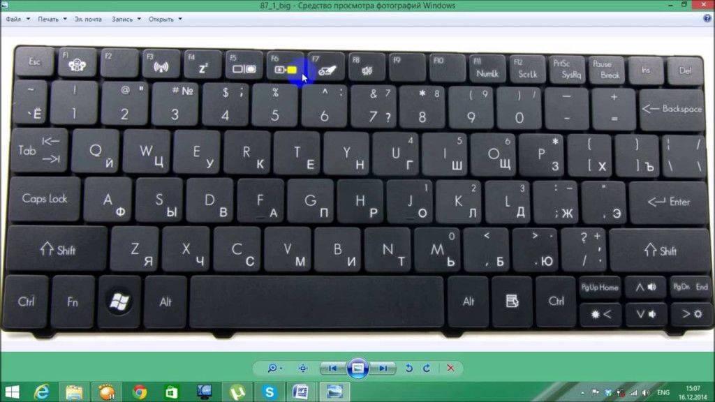 Как включить на ноутбуке вай фай