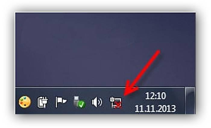 Красный крестик на значке интернета в windows