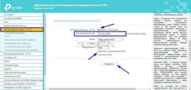 Подключение и настройка wi-fi роутера tp-link archer a2