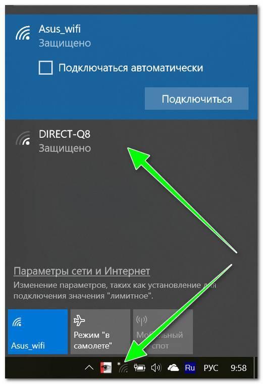 Wi-fi модем yota 4g lte: обзор, настройка, подключение тарифкин.ру wi-fi модем yota 4g lte: обзор, настройка, подключение