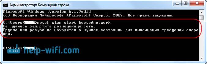 Как раздавать вай фай с ноутбука на windows 7 / 8 / 10?