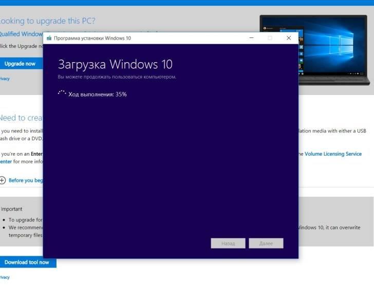 Тормозит ноутбук на windows 10: что делать и как решить проблему?