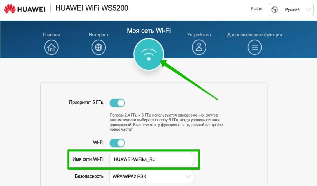 Подключается к wifi но нет интернета андроид. не работает интернет по wi-fi на андроиде. решение проблемы