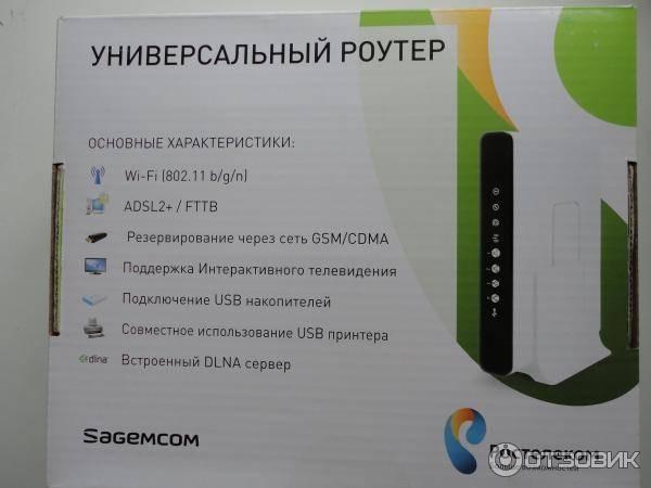 Sagemcom f@st 2804 v7 rev.1 | настройка оборудования