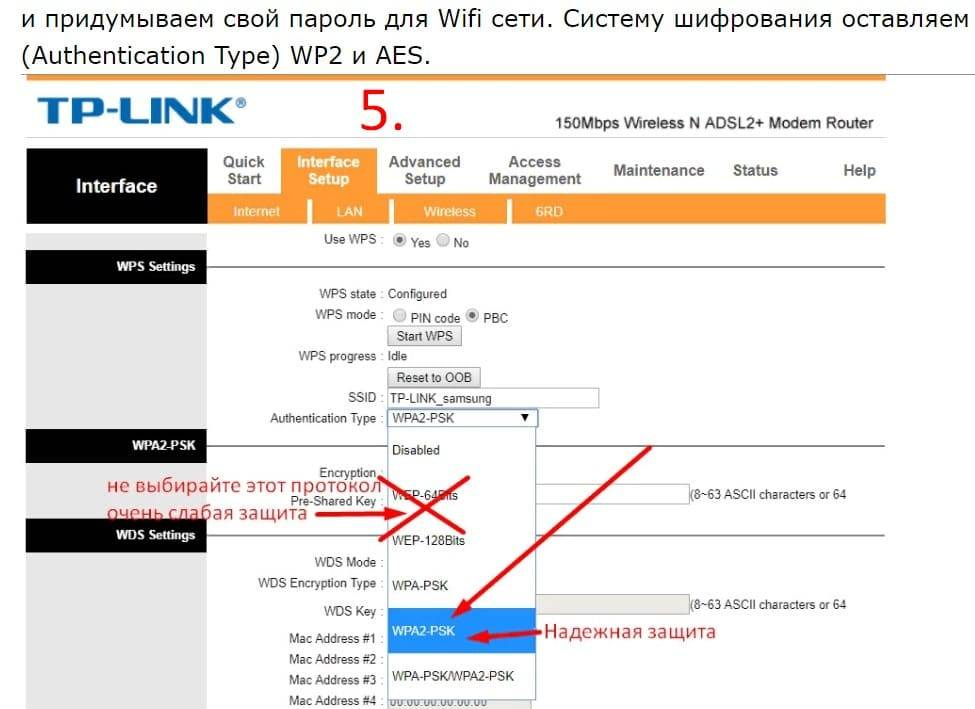 Вход в настройки на роутерах asus (192.168.1.1). как зайти в настройки по wi-fi, или кабелю