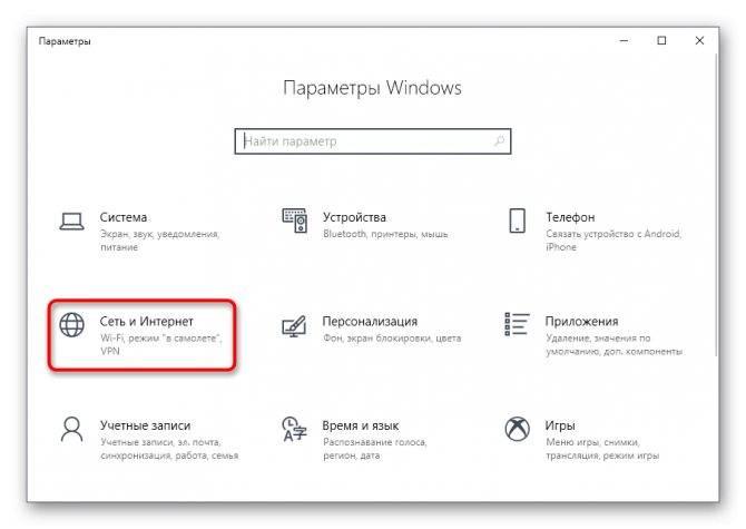Windows 10 интернет трафик - как ограничить, отследить?