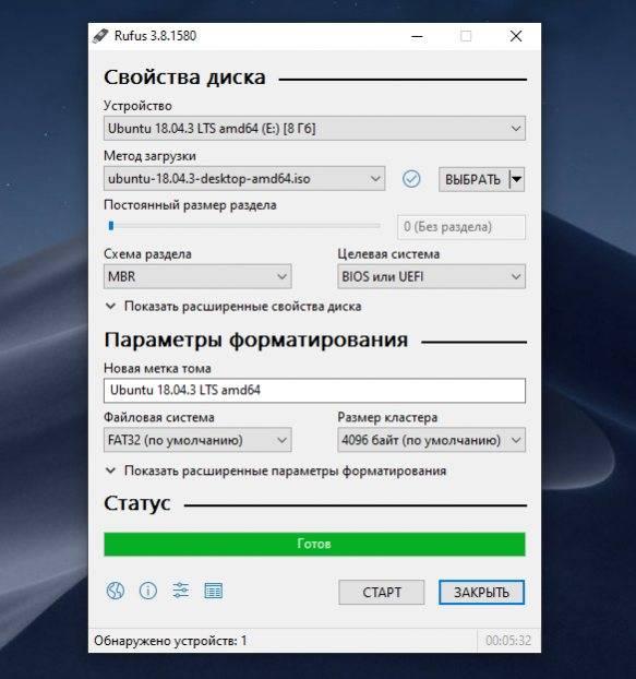 Как создать загрузочную флешку windows в linux