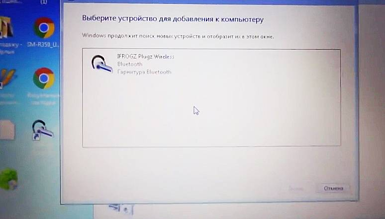 Как подключить беспроводную колонку к компьютеру на windows 7/10 через usb bluetooth адаптер? - вайфайка.ру