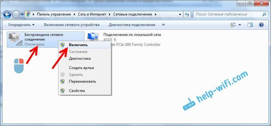 Настройка программы switch virtual router. запускаем точку доступа wifi на ноутбуке
