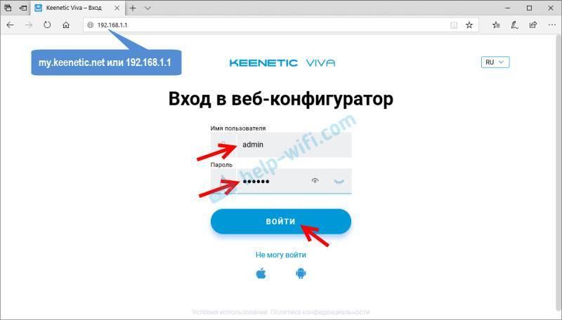 Настройка роутера zyxel keenetic: как зайти в web-интерфейс, настроить интернет wifi, сменить пароль