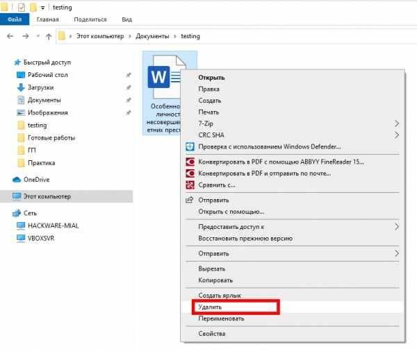 Как восстановить удаленные с жесткого диска файлы – только рабочие способы