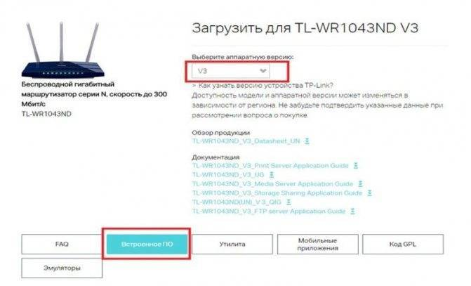 Настройка роутеров для дом.ru