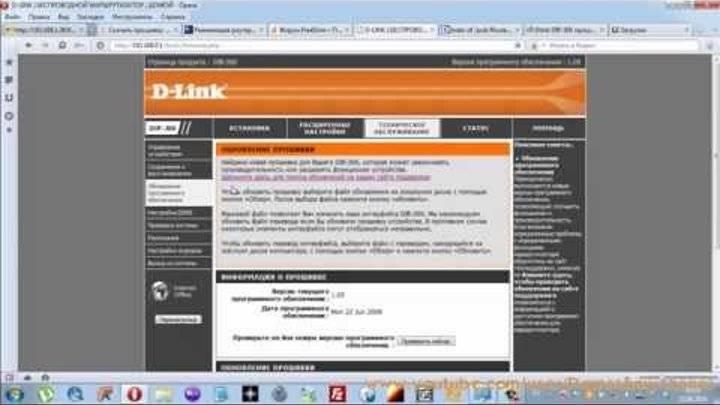 Как прошить роутер d-link dir-615 | для дома, для семьи