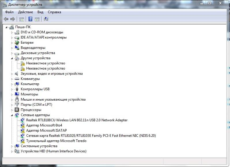Сетевой контроллер и usb2.0 wlan. как скачать драйвер и что это такое?