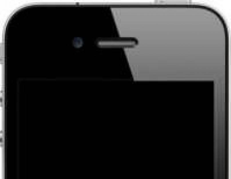 Что делать, если iphone не включается
