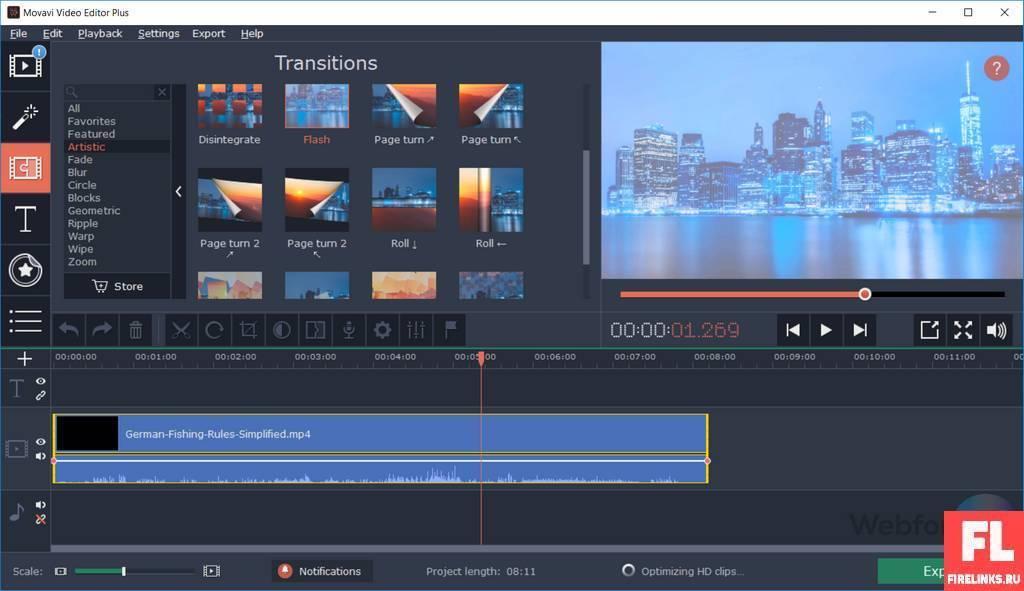 Movavi video editor бесплатная полная версия   скачать