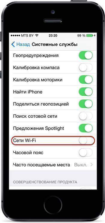Ошибка «неверный пароль для wi-fi» в iphone