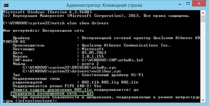 Как посмотреть пароль от вайфая на компьютере виндовс 7,10, айфон