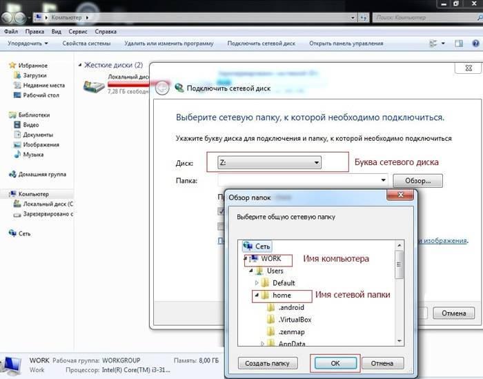 Настройка локальной сети в windows 10: параметры общего доступа и общий доступ к папке