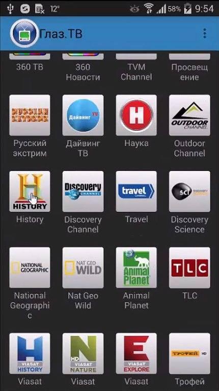 Лучшие android приложения для tv - сравнительный рейтинг