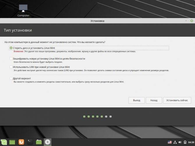 Запуск windows игр в linux через steam play