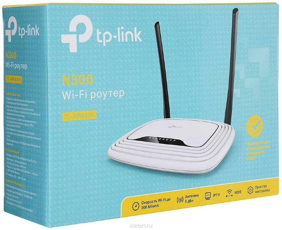 Настройка роутера tp-link tl-wr841n. подключение, настройка интернета и wi-fi