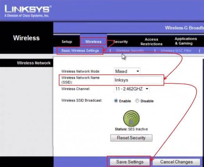 Настройка linksys e1200 – подключение интернета и wi-fi сети через 192.168.1.1