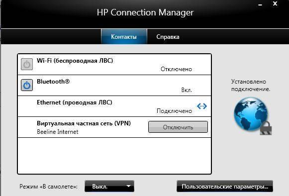 Где найти, скачать и как установить драйвера wi-fi для windows