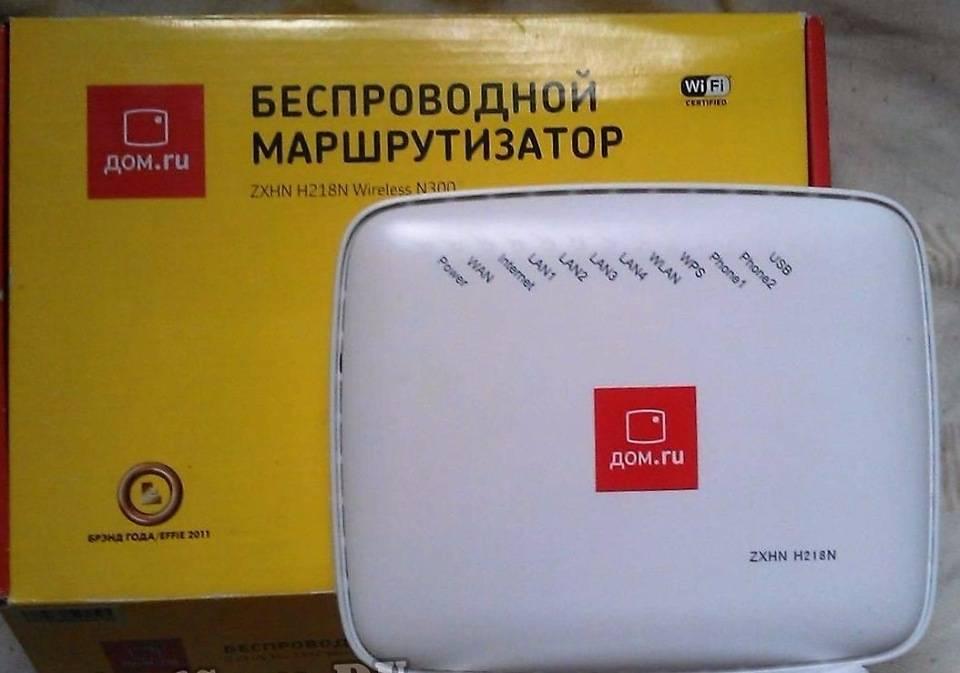 Wifi роутеры дом.ру - обзор и инструкция по настройке | настройка оборудования