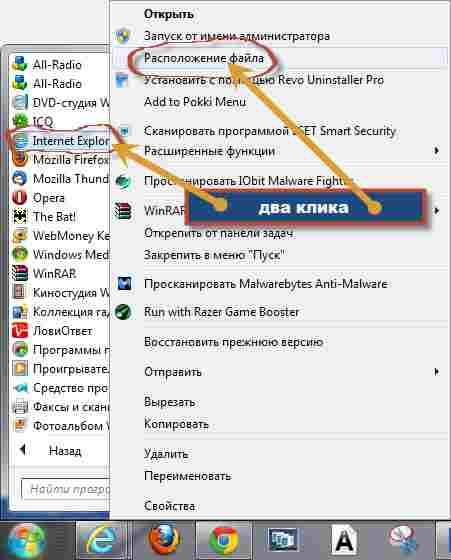 Как очистить кэш браузера: инструкции для популярных веб-обозревателей