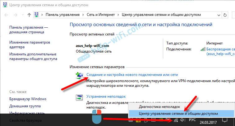Как исправить ошибку «удаленное устройство или ресурс не принимает подключение» в windows 10 • игорь позняев   блог системного администратора