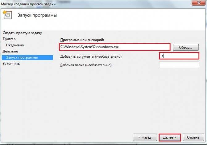 3 простых способа выключения компьютера по таймеру в windows