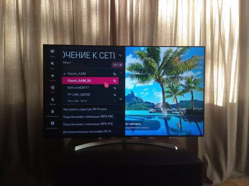 Как на телевизоре lgсмотреть фильмы с компьютера (по wi-fi, или сети)? настройка dlna черезsmart share