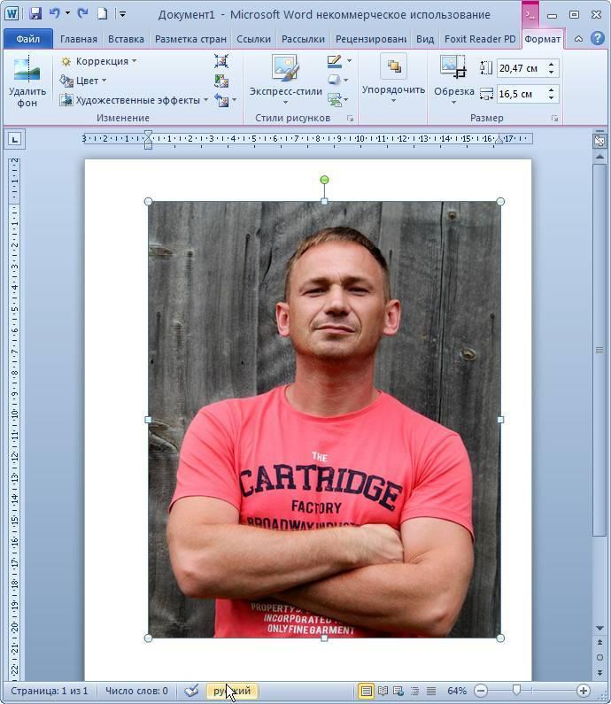 Как удалить фон с фотографии: инструкция по вырезанию фона с помощью photoshop и других программ