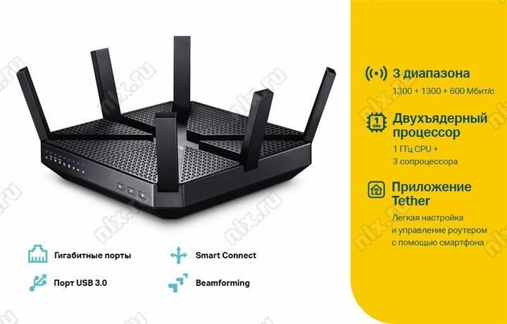 Как подключить и настроить wi-fi роутер tp-link archer c4000?