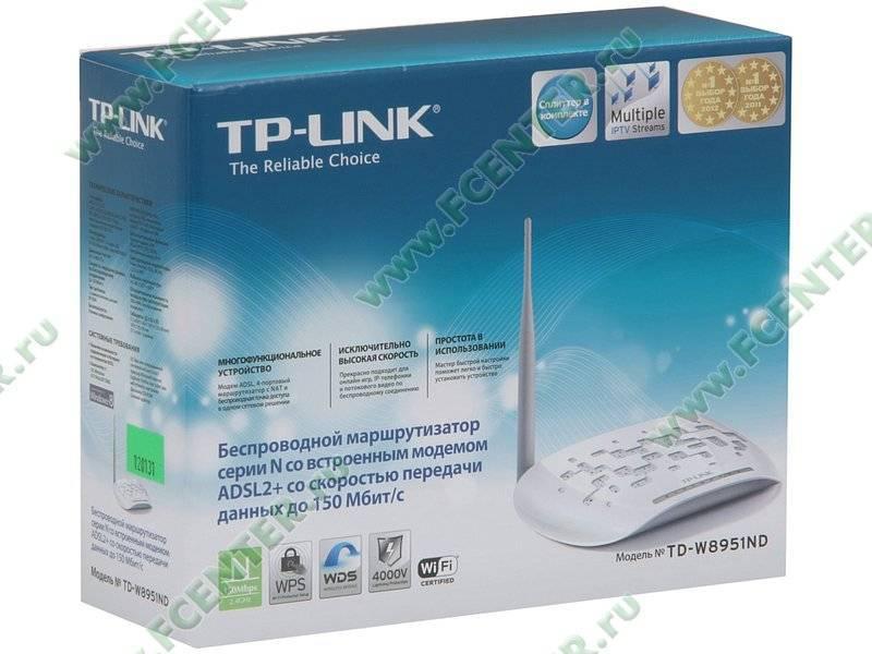 Устранение неисправностей роутера tp-link