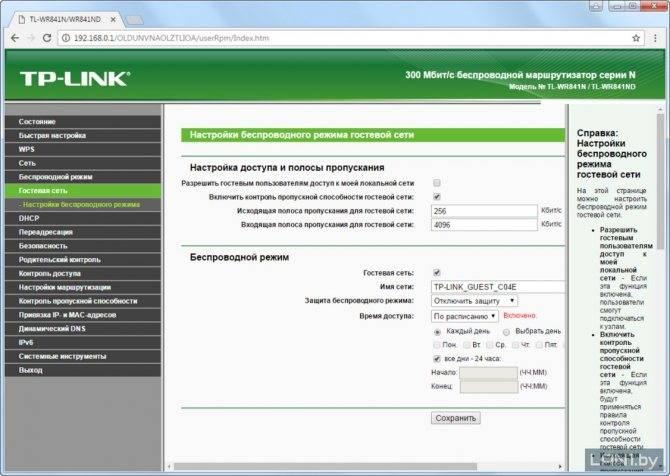 Краткий обзор и настройка усилителяtp-link tl-wa855re