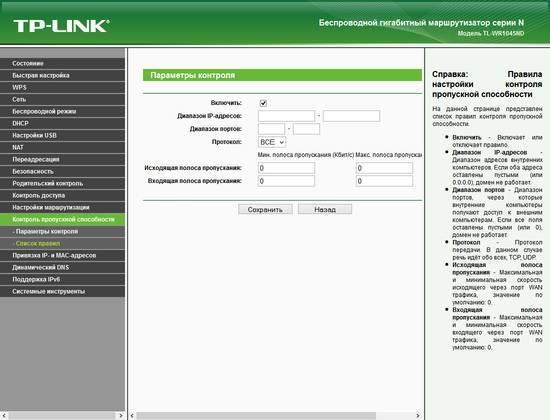 Загрузить для  tl-wr850n   tp-link россия