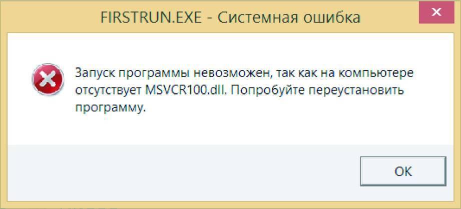 Steam api dll как исправить ошибку - новости из мира пк