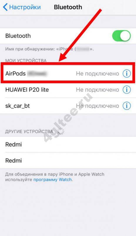 Как подключить беспроводные наушники к iphone по bluetooth? - вайфайка.ру